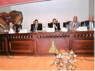 ازمة علاج الموازنة العامة للدولة وتحسين الوضع الأقتصادي