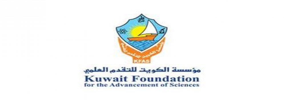 جوائز مؤسسة الكويت للتقدم العلمي لعام 2015