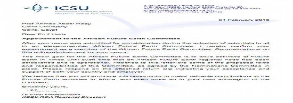 تعيين استاذا مصريا عضوا في لجنة مستقبل الارض عن قارة افريقيا