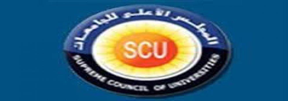 الأعلى للجامعات يستعرض تقريرا عن أعمال التنسيق بعين شمس