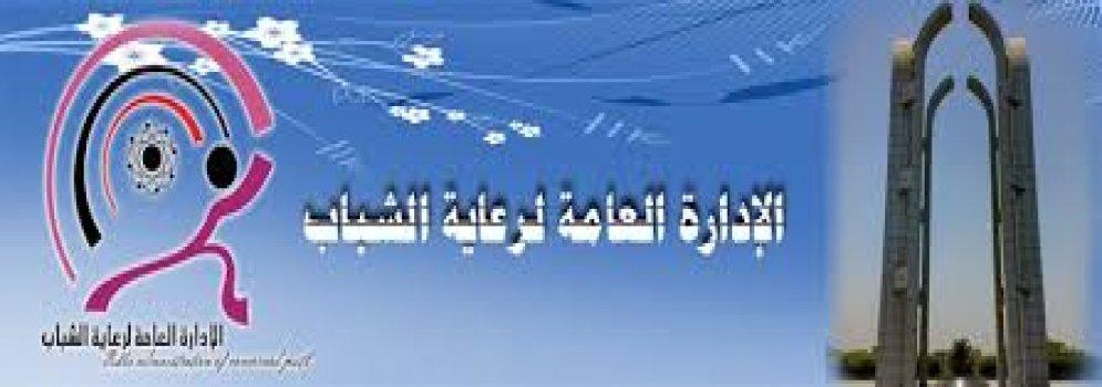 دورة رياضية لجوالى جامعة عين شمس