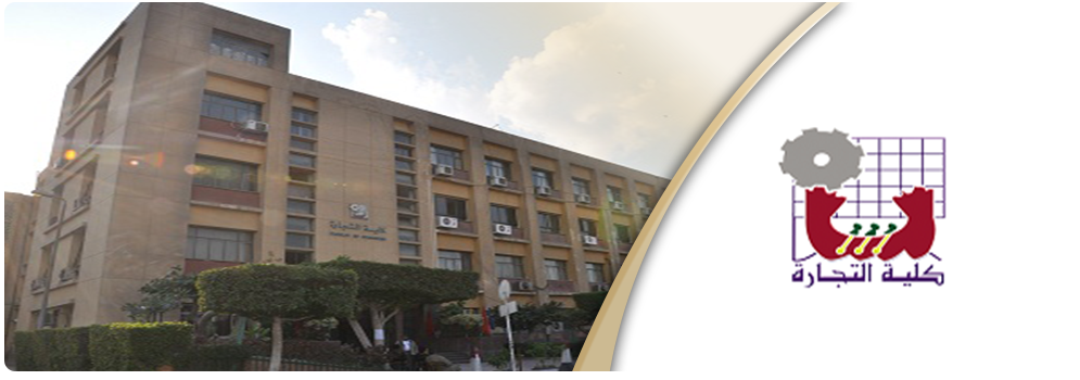 The start of Faculty of Commerce exams without absences among students