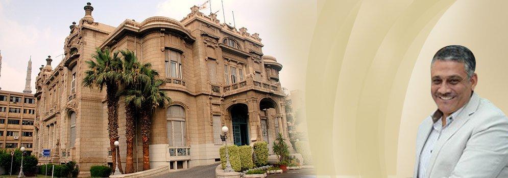 الأستاذ الدكتور نظمى عبد الحميد عبد الغني نائباً لرئيس جامعة عين شمس لشئون خدمة المجتمع وتنمية البيئة