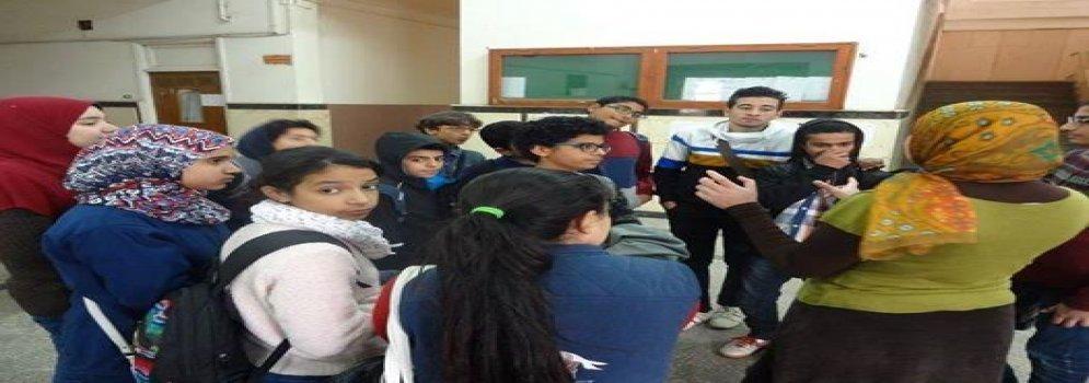 Le début de l'enfant activités universitaires à l'Université Ain Shams