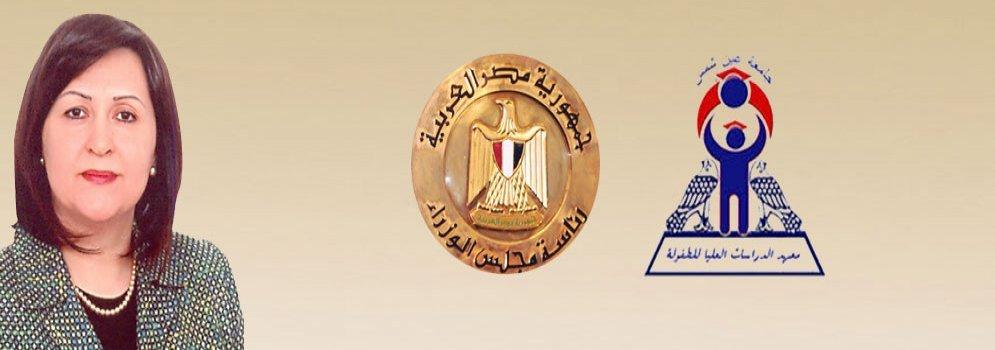 موافقة مجلس الوزراء على مسمى كلية الدراسات العليا للطفولة بجامعة عين شمس