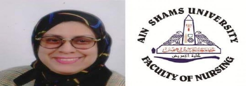 Faculty of Nursing, Ain Shams gets the ISO certificate