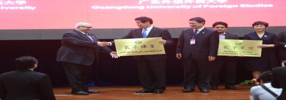 President of the Chinese Parliament presents the painting Confucius to Ain Shams University