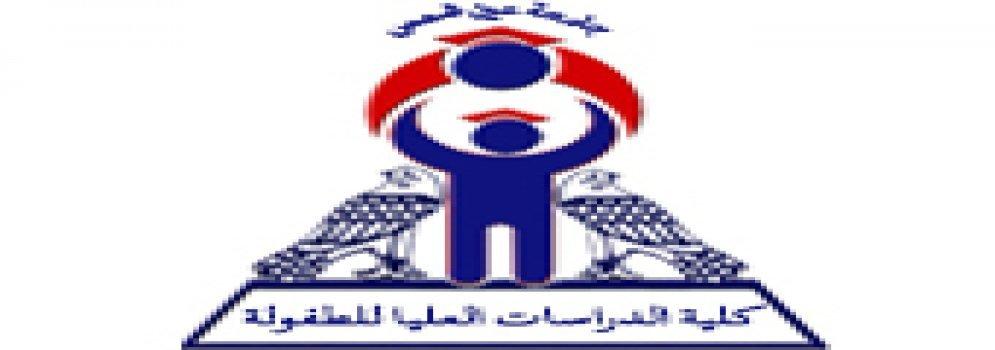 تكليف دكتور هويدا الجبالي بأعمال عميد كلية الدراسات العليا للطفولة بجامعة عين شمس