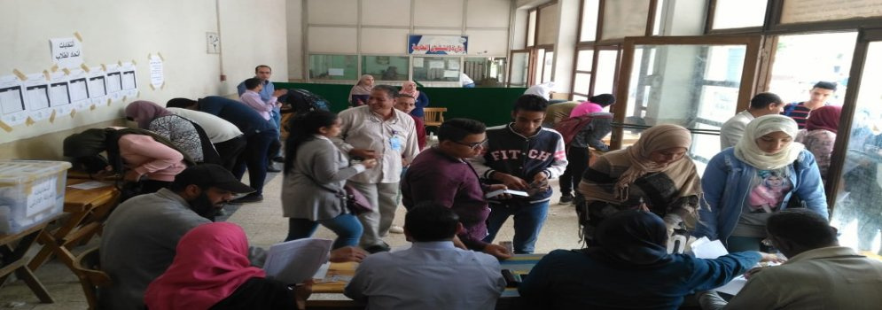 The start of the first round of the elections of Ain Shams University