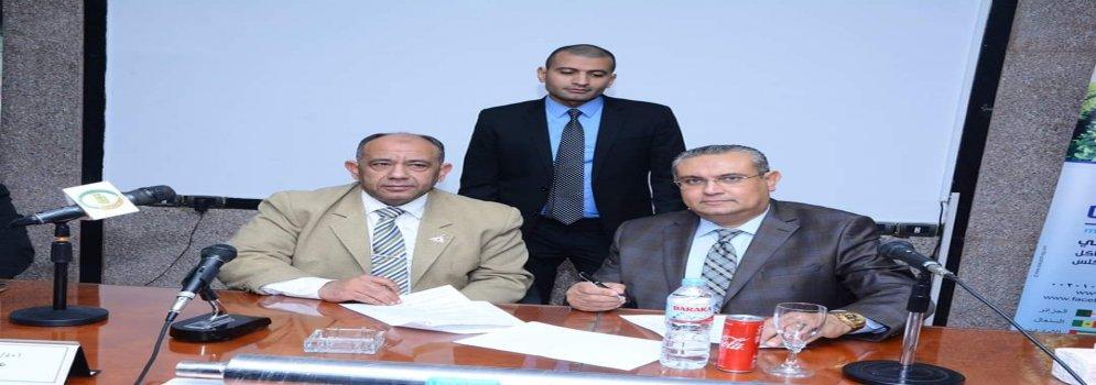 بروتوكول تعاون مشترك بين كلية الزراعة جامعة عين شمس وشركة دلتا ووتر