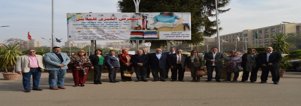 President of Ain Shams University opens the charity exhibition for clothes at the university