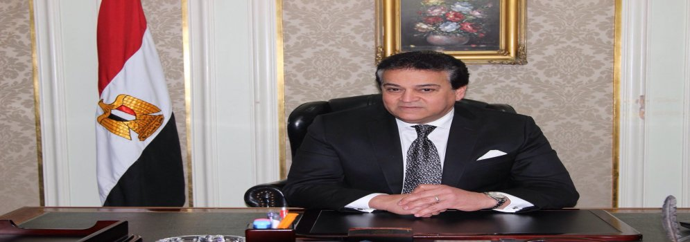 New Appointments at Ain Shams University