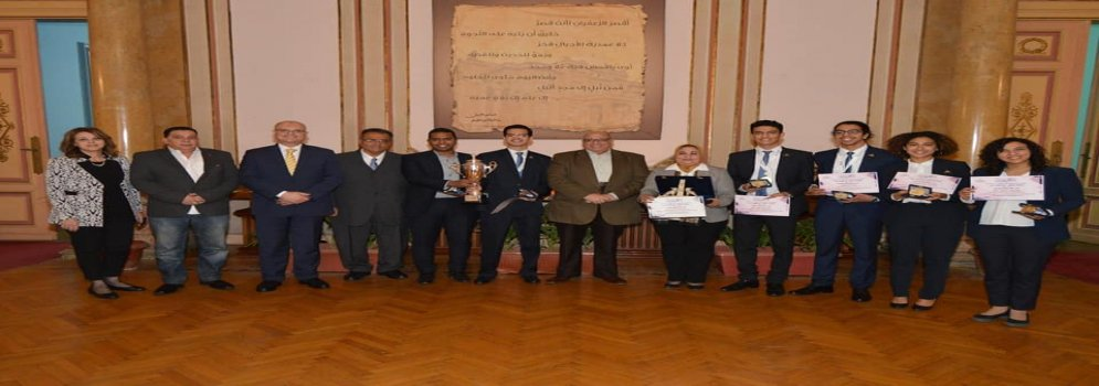 President of Ain Shams University honors the students of the Faculty of Commerce, winners of the first place in the competition for CFA financial analysts
