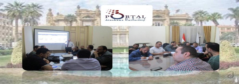 Prof. Abdel Nasser Snjab praises the performance of the e-portal project