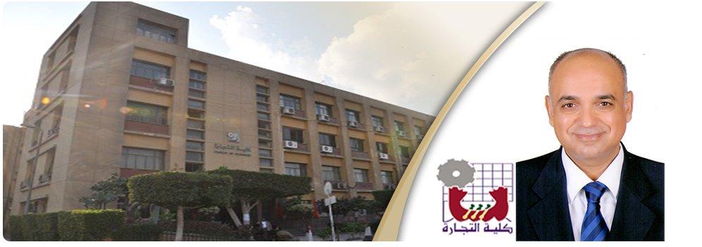 تعيين ا.د/ عمرو إبراهيم عبد الرحمن الإتربي بقرار رئيس الجمهورية