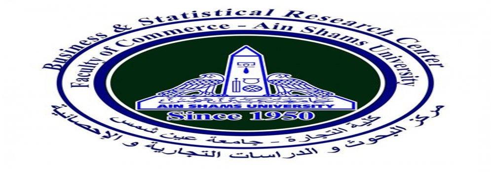 مركز البحوث و الدراسات التجارية و الإحصائية